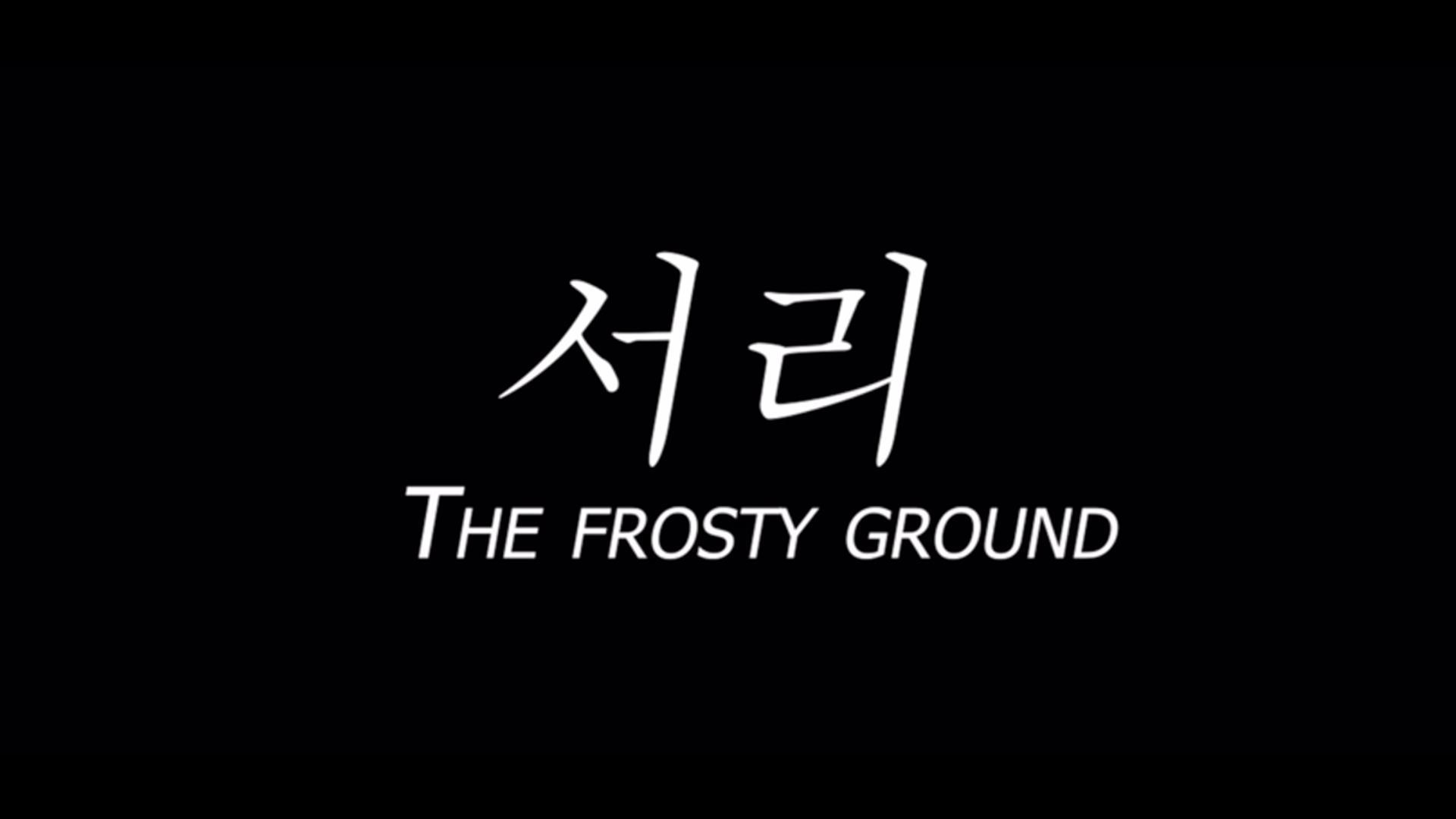 The frosty ground