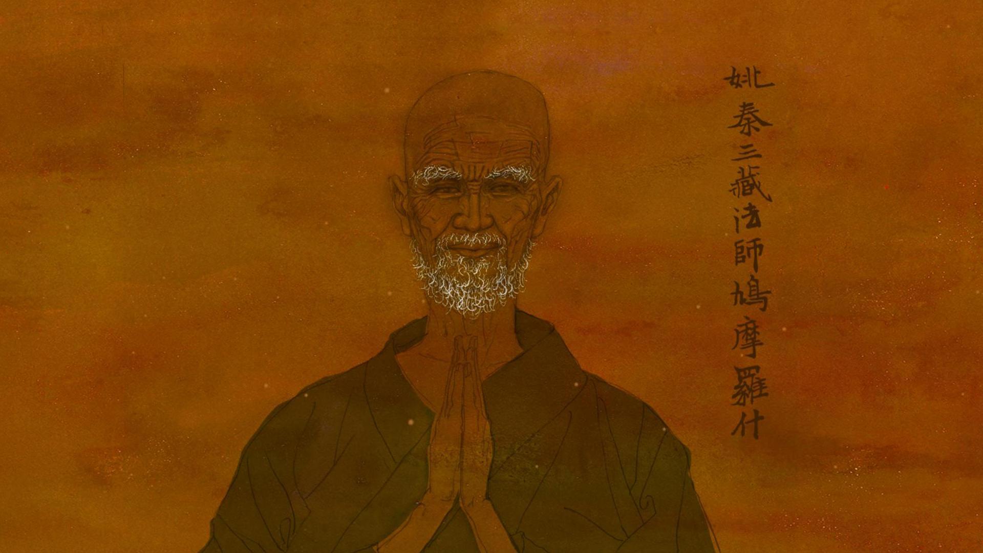 The Silk Road Walker-Kumarajiva