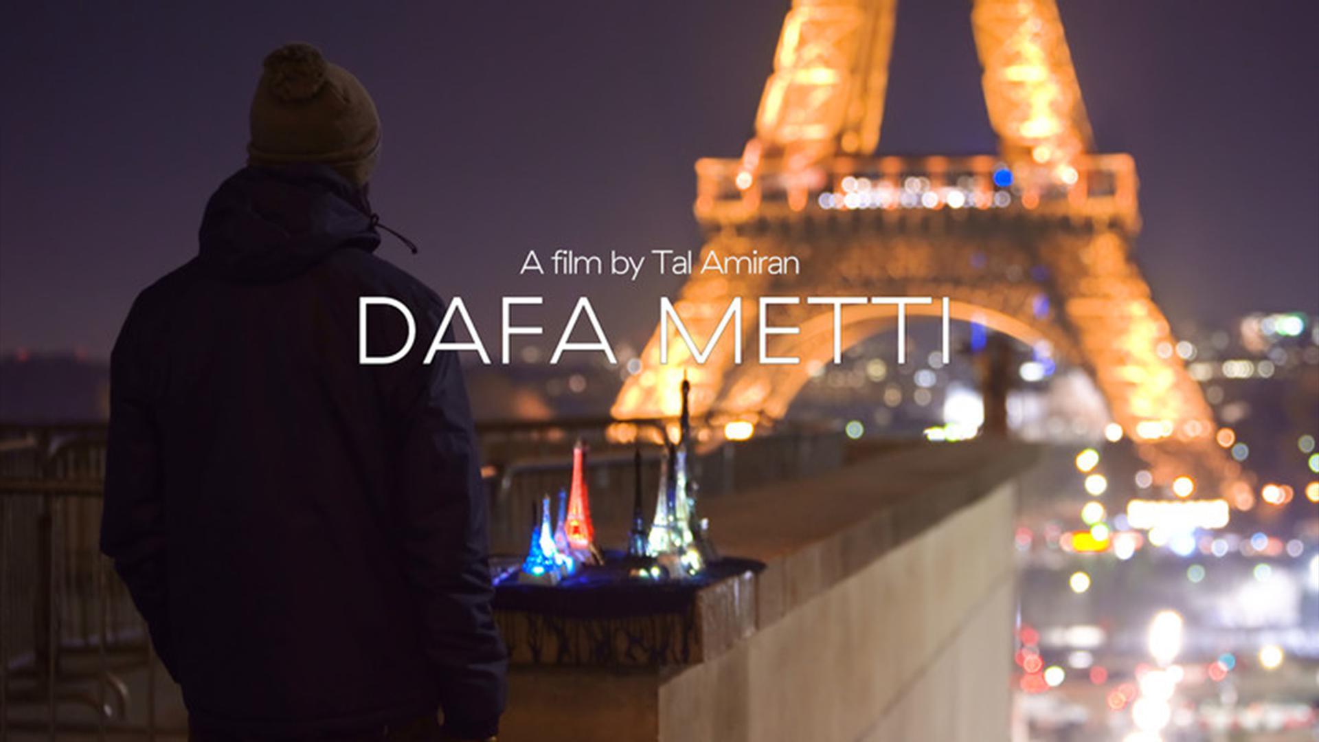 Dafa Metti (Difficult)