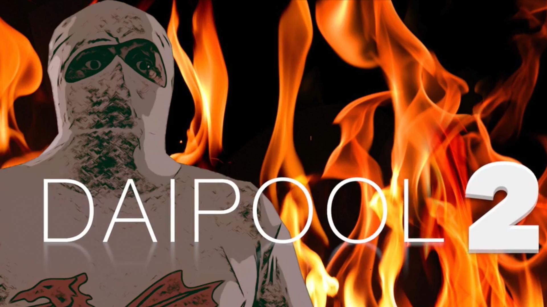 Daipool2