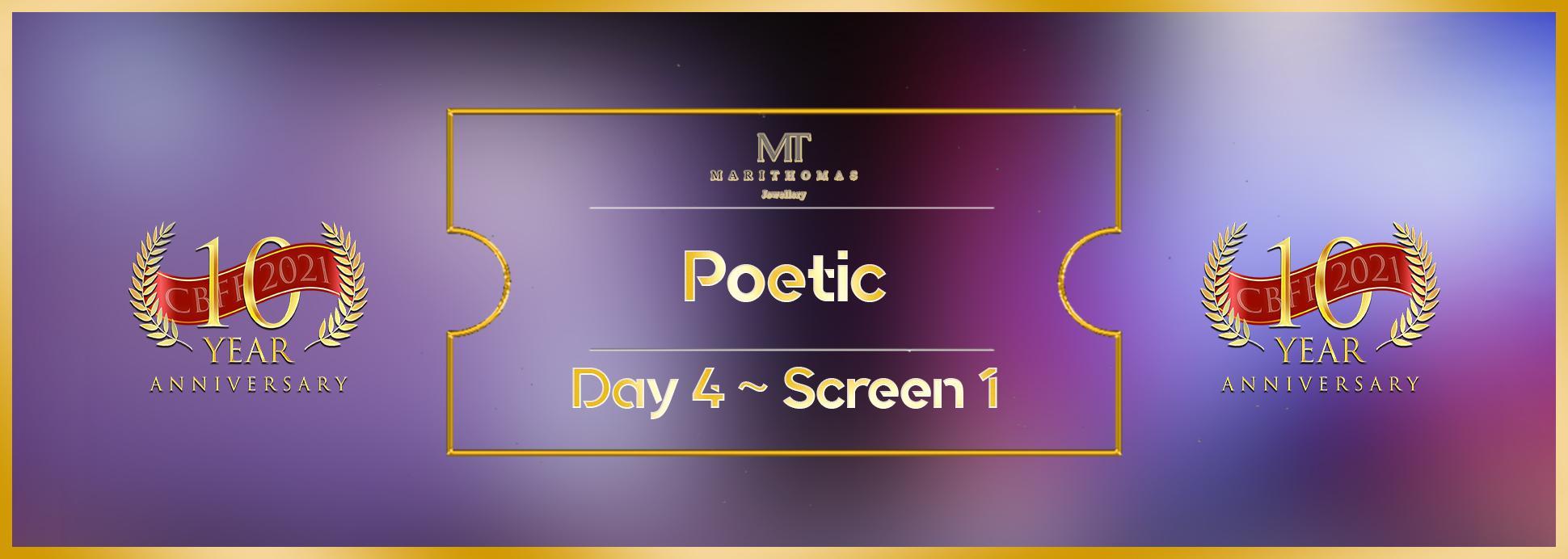 Day 4, Screen 1: Poetic Short Films
